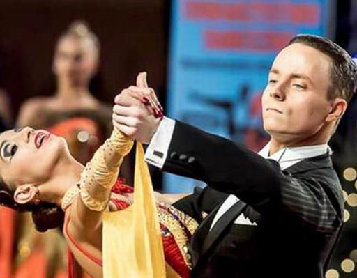 Para taneczna - kurs tańca towarzyskiego